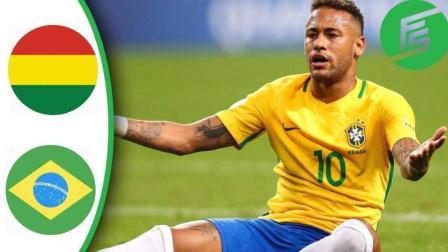 玻利维亚门将封神内马尔哑火, 世预赛巴西0-0玻利维亚