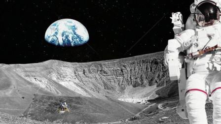 阿波罗登月计划, 至今已经过了50年, 为啥还有人觉得是骗局?
