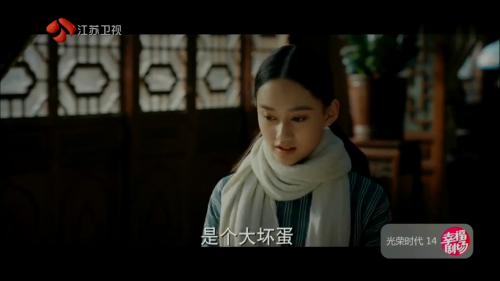 《光荣时代》-第14集精彩看点 白玲对郑朝山产生怀疑
