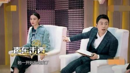 朱亚文、小宋佳在《闯关东》情分有多深?《声临其境》一句话揭秘