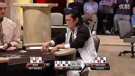 【德州扑克视频】Phil Ivey与Durrrr精彩对决