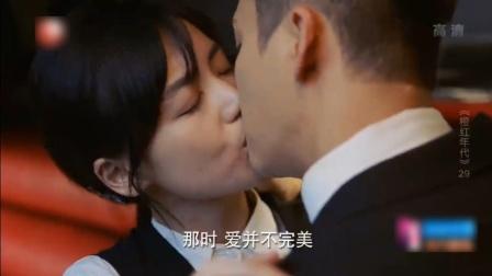 《橙红年代》保安刘子光和服务员管道间秘密约会缠绵热吻