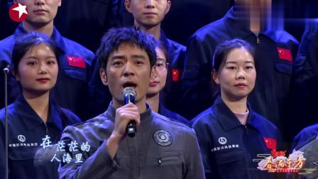 2019春晚:李光洁刘慈欣携手航天人高歌《祖国不会忘记》