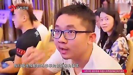 昆仑决精彩片段之播求KO王伟豪获13连胜