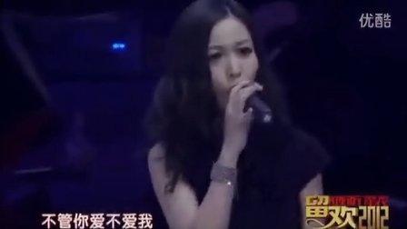 离不开你 姚贝娜 刘欢演唱会版 TV高清