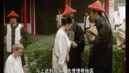 云南方言搞笑视频 小裱哥玩坏周星驰