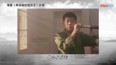 揭秘《邪不压正》:姜文说自己拍这部电影,主要是为了俩儿子