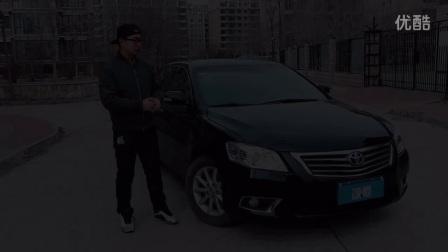 『吱道二手车』二手日系B级车横评合集 凯美瑞胖哥试车 逗斗车 38号车评中心