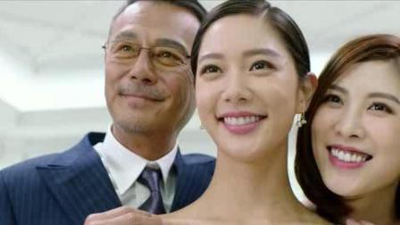 《悍城》郑泰诚与胡浅月试婚纱,顺道也看了郑梦琪穿婚纱的样子