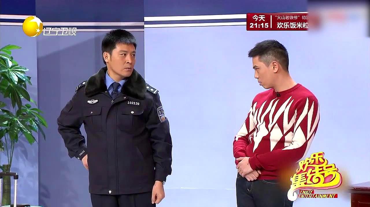 警察和小偷演示家庭纠纷,别说警察演的还挺像,应该去做演员
