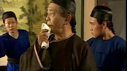 鹿鼎记 01 黄晓明版好看
