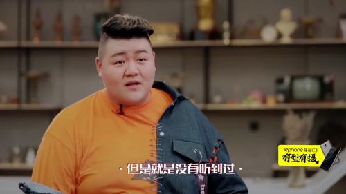 《快乐男声 2017》-20170617期精彩看点 可爱姚禹毫不怯场 劲歌热舞燃爆棚