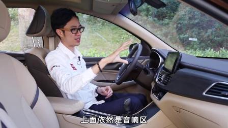 新车评网试驾改款宝骏730视频