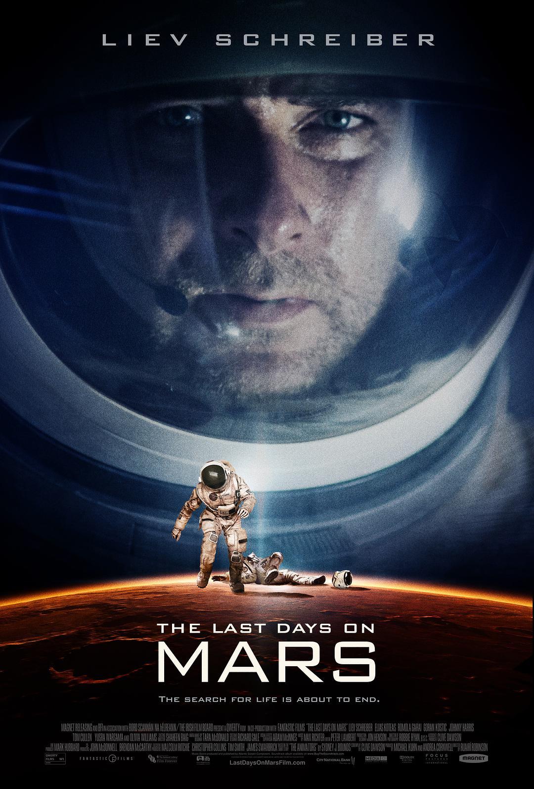 火星上的最后时日