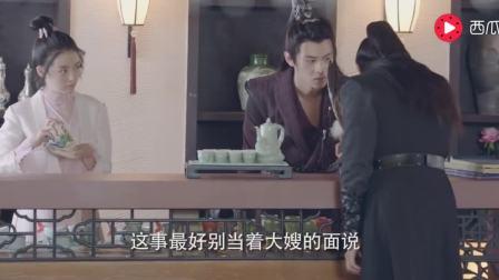 《萌妻食神》听到徐志贤公开他们离婚的事, 种丹妮气得飙脏话!