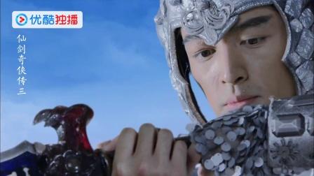 《仙剑奇侠传三》27巅峰神魔大战飞蓬将军大战重楼