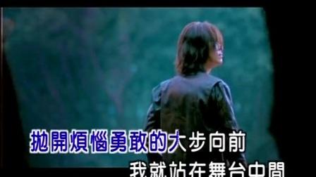 我相信 刘芳翻唱