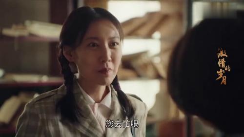 《激情的岁月》-第8集精彩看点 杨佳蓉进入A所医务室