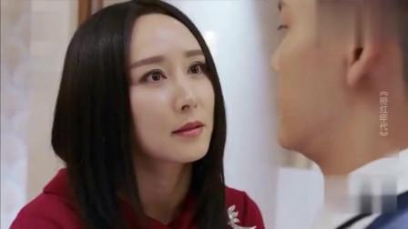 《橙红年代》缇娜带着刘子光回了房间,胡蓉要吃醋啦!