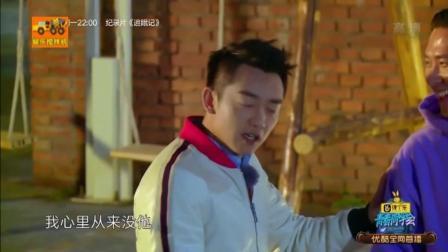 青春同学会第1季王晓晨唱歌