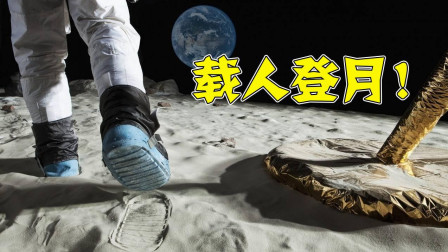 47年前就进行的载人登月, 现在却不行, 原因竟然是因为穷?