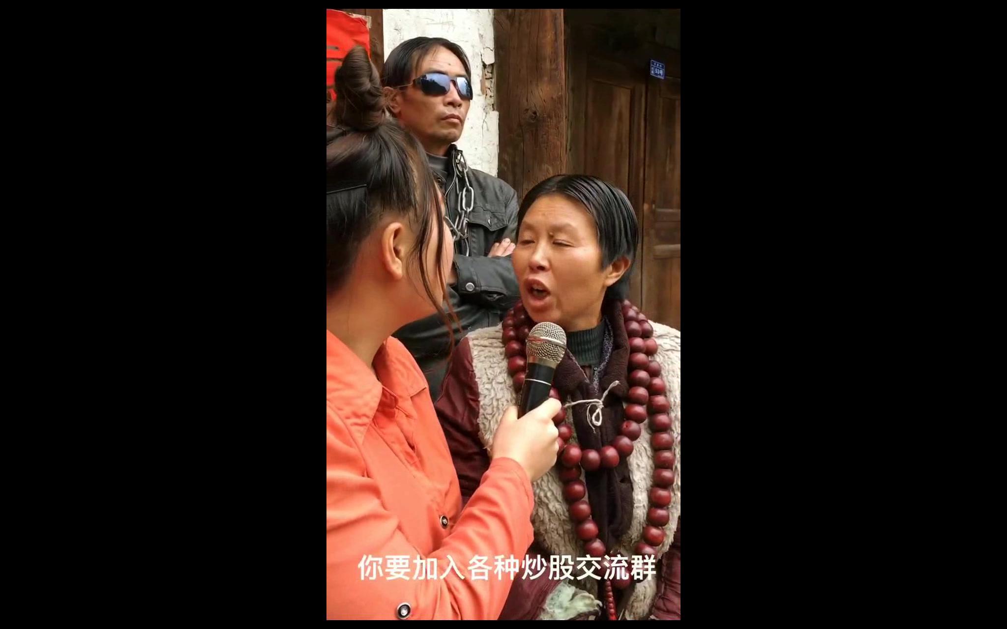 四川妹子的普通话,真好听!