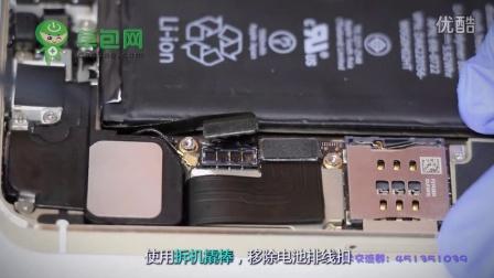 苹果5s换电池 苹果5s拆机 iPhone5s拆机 苹果5s手机维修 语音教学视频 【草包网】