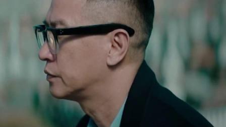 《廉政风云》受贿上百亿,谁才是真正的大老虎?
