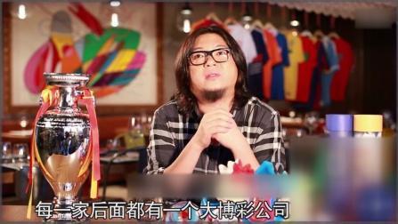 晓说: 最希望中国男足好的,是博彩公司