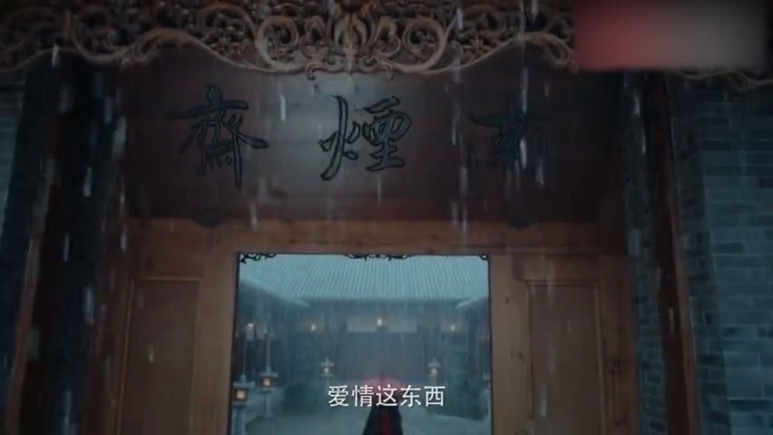 井柏然、刘亦菲:《南烟斋笔录》