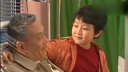 老伯的儿子失踪几十年了,殊不知面前的小萝卜头就是他儿子