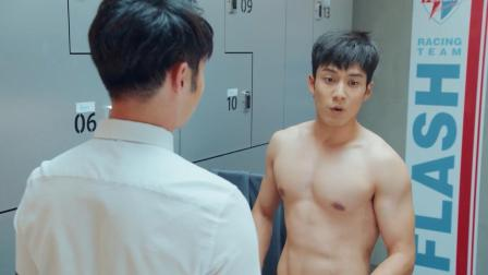 极速青春:没想到杜海涛还好这口,韩东君自信了
