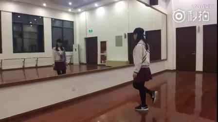 seve易烊千玺版舞蹈教学