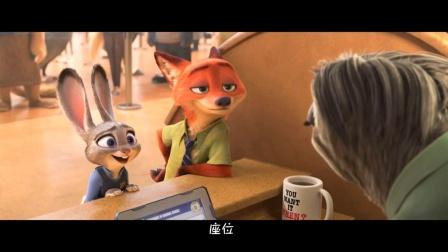 《疯狂动物城》爆笑神改编03 兔朱迪狐尼克CP甜蜜约电影
