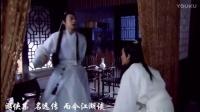 【楚留香新传】【张智尧】【陌上人如玉公子世无双】