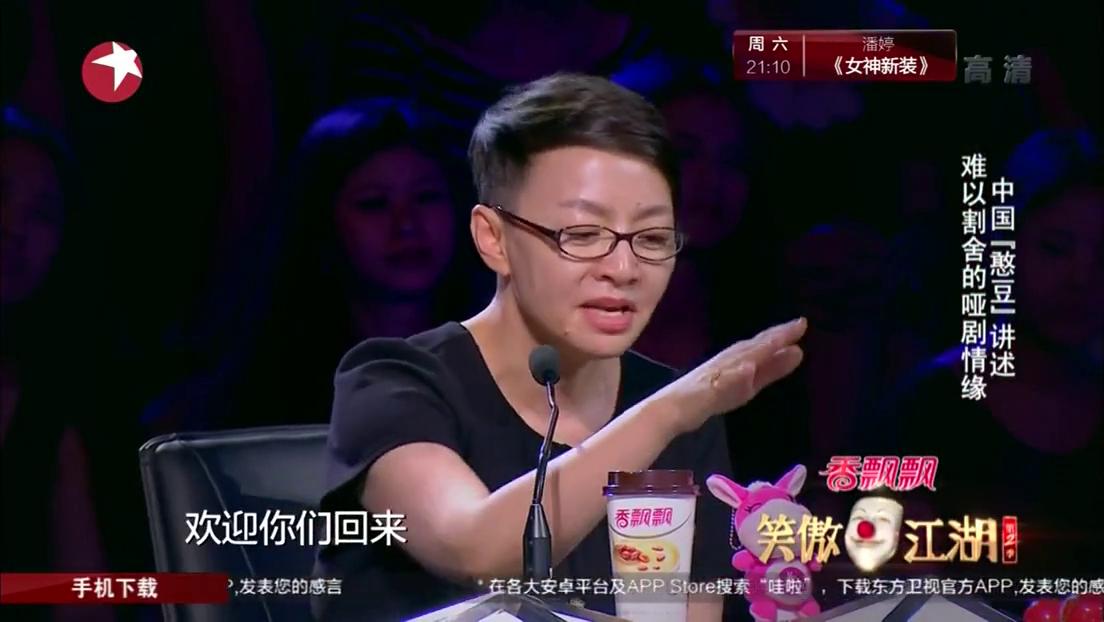 《笑傲江湖 第二季》-20150927期精彩看点 '憨豆'感性讲述 难以割舍哑剧情