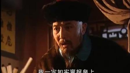 康熙王朝24积十年功绘皇图康熙停朝守亡灵