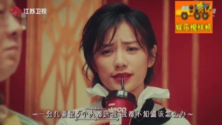 无限歌谣季第1季第1期薛之谦岳云鹏很可爱