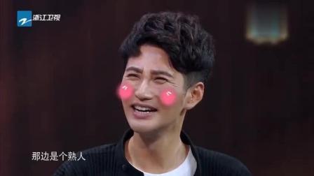 《嗨!蓝朋友》:周二珂与郭麒麟歌曲接龙游戏,这也太逗了!