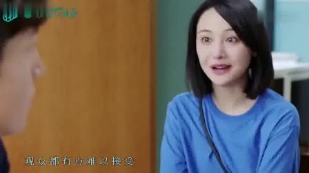 青春斗:郑爽随口一句骂人话,意外爆红朋友圈,导演都没想到!