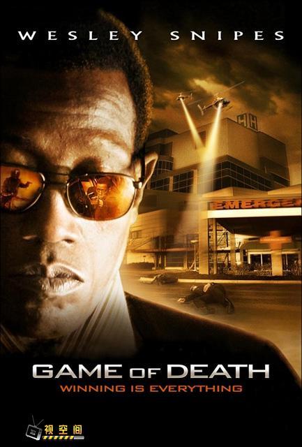 死亡游戏 2010版