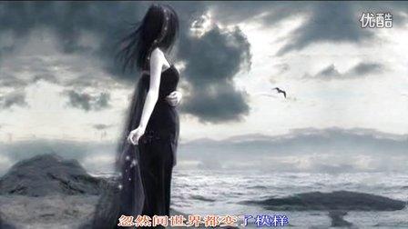抗震救灾背景音乐.假如爱有天意(原创国语歌词卡拉OK字幕)卡洛儿.哼唱