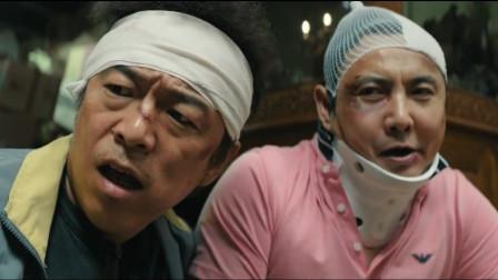 几分钟看完《疯狂的外星人》,黄渤和沈腾联手出演,让人哭笑不得