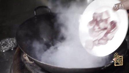牙尖川菜之红烧肉