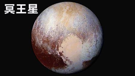 冥王星的真面目! 还没有月球大, 水量却远远高于地球