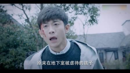 《柒个我》24集预告片