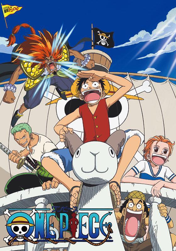 航海王1(黄金岛的冒险)