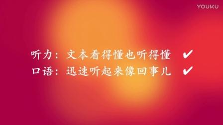 李若曦私播课介绍