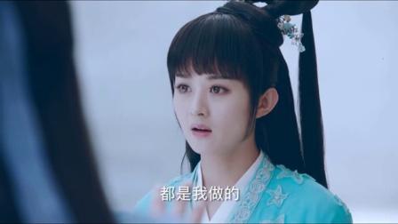 青云志 TV版 《青云志》第15集 李易峰张小凡cut