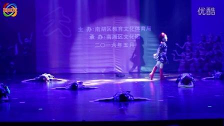 南湖校园舞蹈大赛之《小星星的梦》